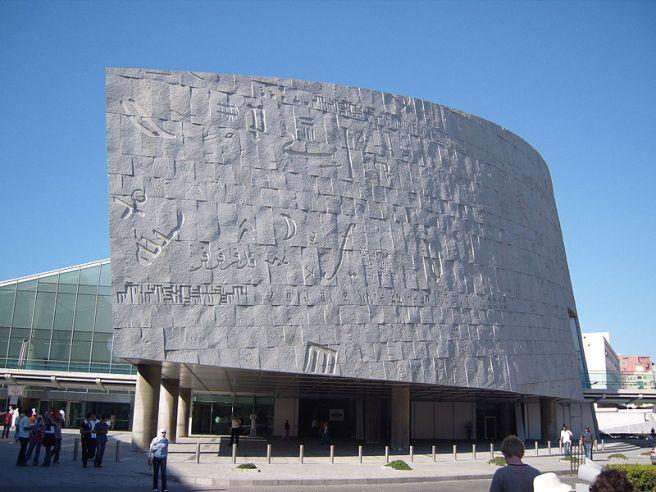nowa-biblioteka-aleksandryjska